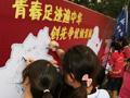 学生在社会实践出发时签名