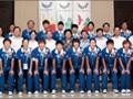 女足世界大学生运动会冠军