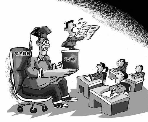 """高校青年教师实际成为一线工作的主力,但所得无法与资历、职称、行政职务高者相比。科研、教学和经济压力被他们视为""""三座大山""""。"""