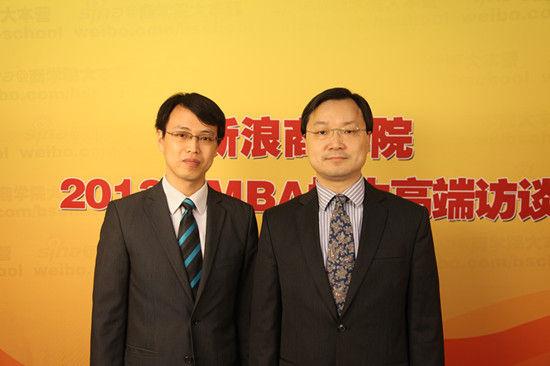 清华大学经济管理学院副院长郦金梁教授和MBA中心副主任云涛做客新浪