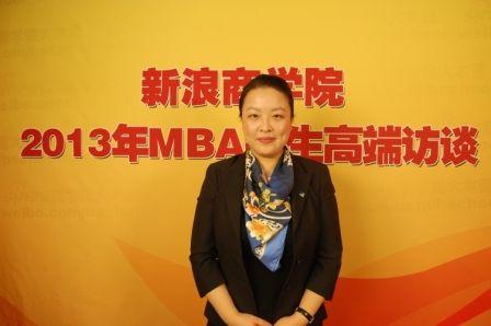 长江商学院MBA项目负责人夏莲