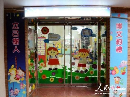 在香港兴办干练园需具拥有哪些环境?