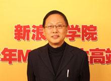 北大国际(BiMBA)院长杨壮教授