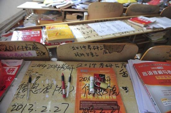 占座奇招 图片来自:中国青年网