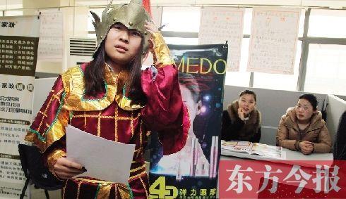 黄河科技学院女生肖可颜一身花木兰打扮找工作
