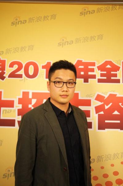 中国政法大学的招办负责人于瑞辰做客新浪