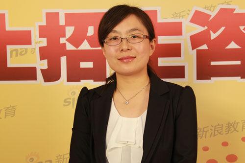 北京物资学院招办孙静主任做客新浪
