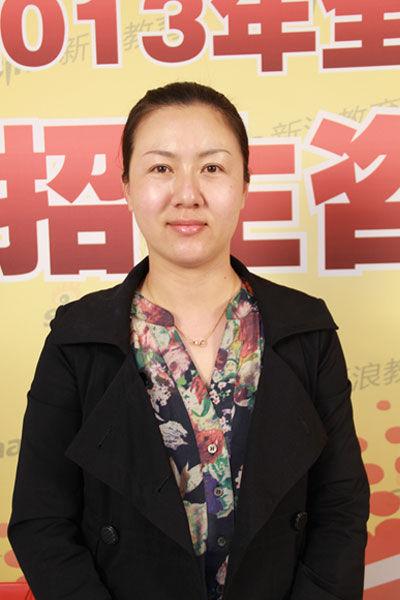 北京石油化工学院招办主任魏融做客新浪教育