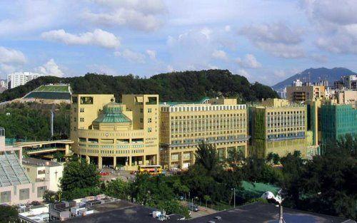 在内地招生的港澳高校一览:香港浸会大学