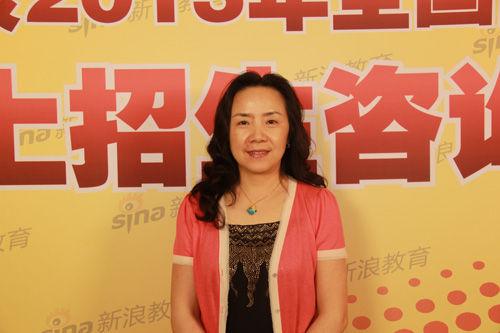 重庆大学的招生办主任刘西蓉做客新浪
