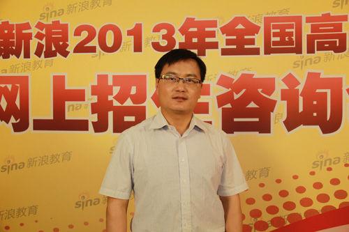 中国矿业大学招办主任朱宜斌做客新浪