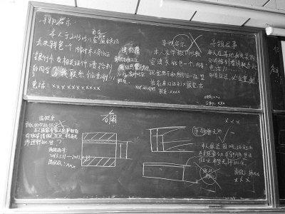 """一堂大学语文课,一半学生""""翘课"""",一半学生不带纸笔"""