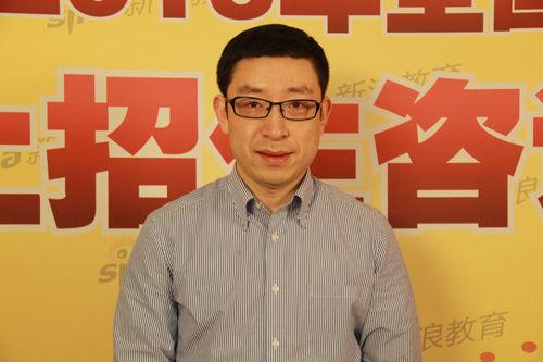 湖南大学招办主任陈志清做客新浪