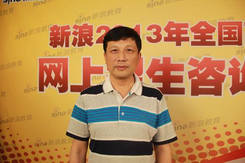 上海理工大学招办主任曹伟元做客新浪