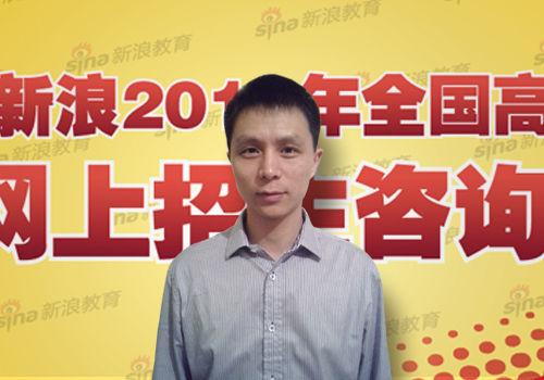 华东理工大学招办主任项延训做客新浪