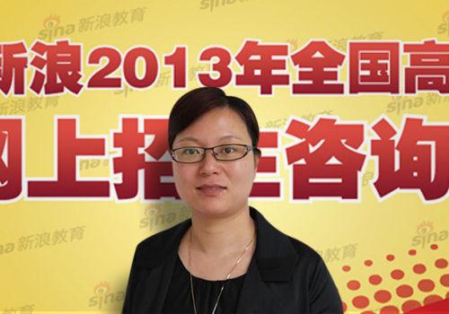 宁波大红鹰学院招办主任叶晓莉做客新浪