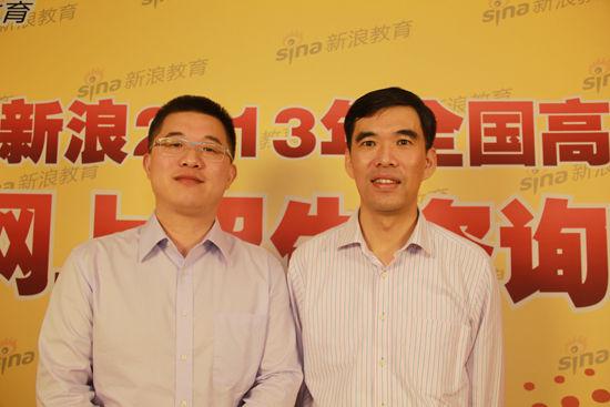 上海交大招办主任陶正苏、上海交通学生就业服务和职业发展中心主任钱静峰做客新浪
