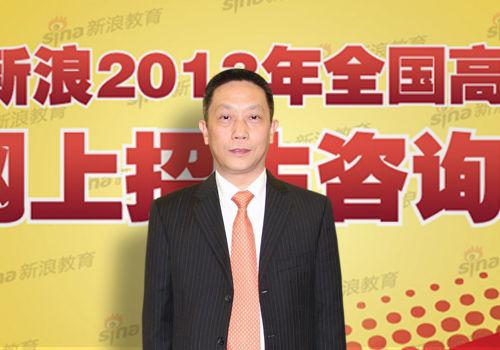 南京邮电大学招办主任许公全做客新浪