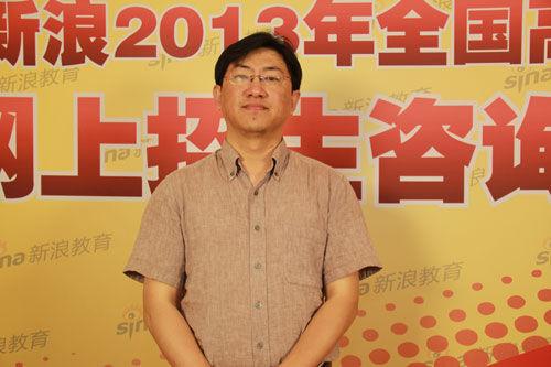 中国海洋大学招办主任刘贺做客新浪
