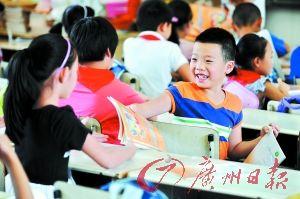 """在孩子的前途面前,任何一所更好的学校比任何一纸""""合约""""都更具诱惑力。"""