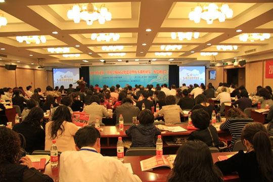 来自北京市二百余所中小学及职业学校的三百余位代表参加了研讨会