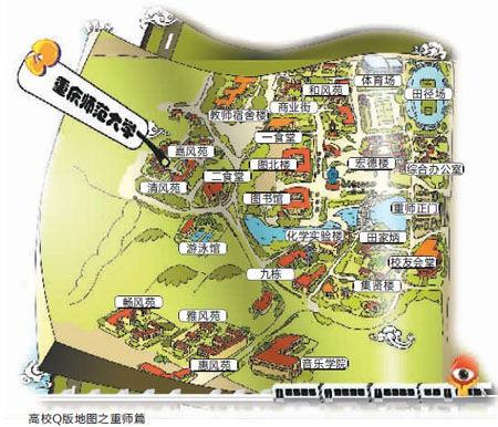 一份《重庆大学[微博]城手绘地图》在微博上走