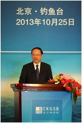 中国移动通信集团前董事长王建宙发表主题演讲