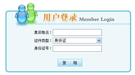 2014年国考准考证打印入口(陕西考区)