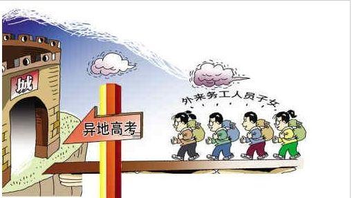 新快报记者陈红艳通讯员粤教宣