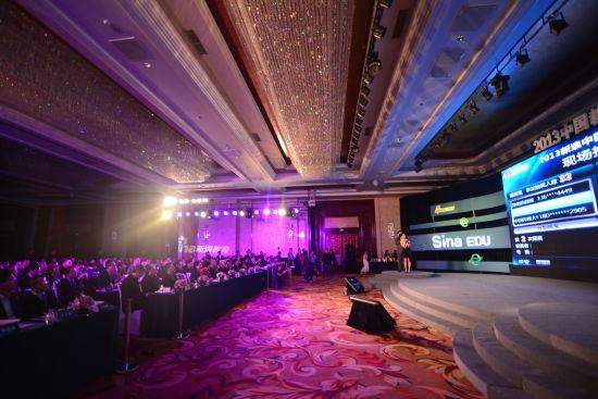 盛典现场微博大屏幕抽取幸运观众