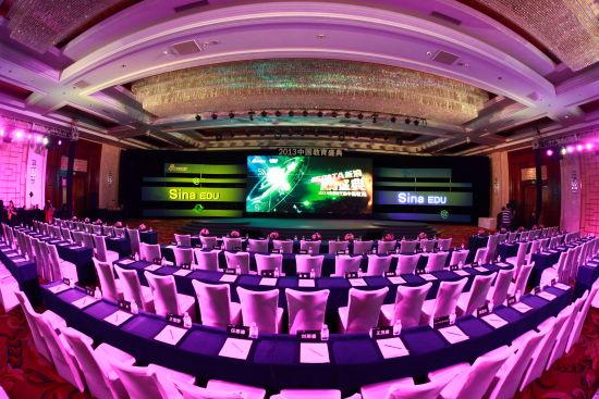 新浪2013中国教育盛典11月28日在北京盛大举行