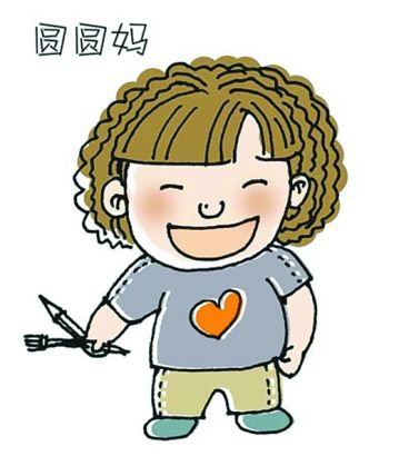 漫画妈妈手绘儿子成长趣事(组图)