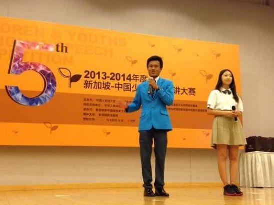 新加坡-中国少儿双语演讲比赛的主持人