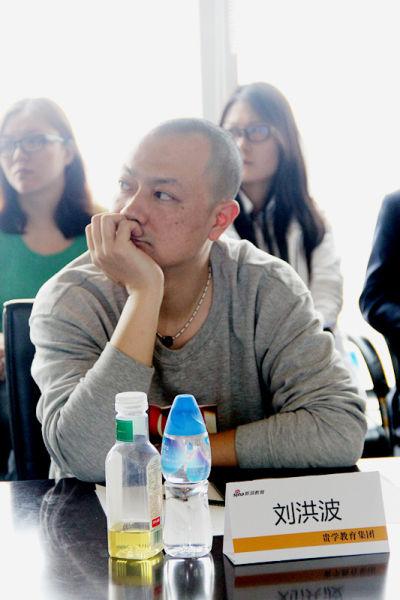 贵学教育集团总裁刘洪波