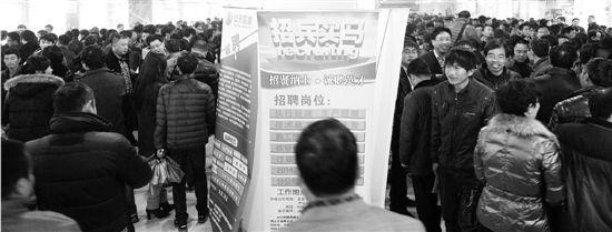 资料图片:这是春节后金华的一次招聘会,现场很火爆。