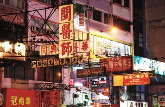 香港留学的冲突与交融 后回归时代的港人恐惧
