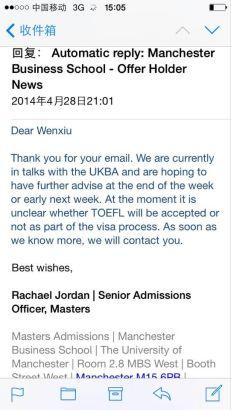 曼彻斯特大学(University of Manchester)回复邮件