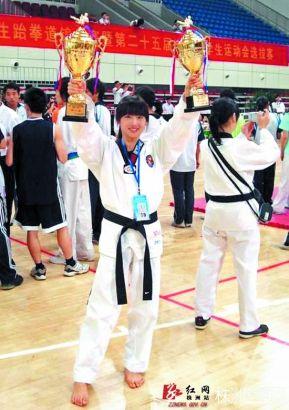 大学生跆拳道锦标赛夺冠