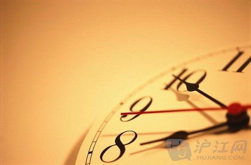 时间能好_双语:10个好习惯助你最大化利用时间