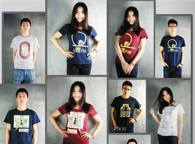 清华今年推出的毕业纪念衫。