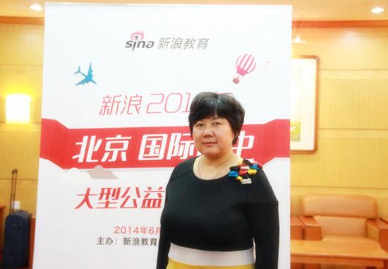 北京中加学校招生办周利娜