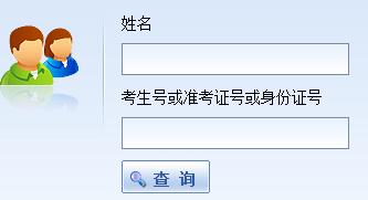云南师范大学录取查询