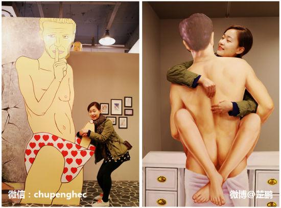 让人面红耳赤心跳加速3D性爱美术馆