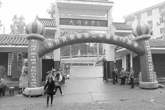 父子一同就读的湖南新邵二中。资料图片