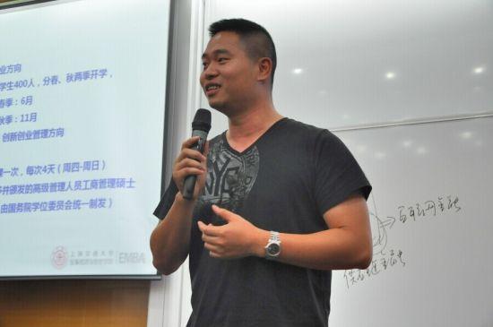 青创联与交大安泰携手共创中国创新型社会