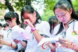 10月18日,广雅中学举行成人礼,学生在读家长给自己的信时感动得哭了。