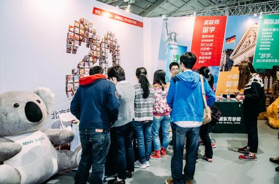 北京新东方学校