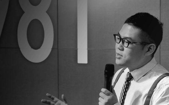 2014新浪中国教育盛典在线教育行业分会主讲嘉宾 韩国ST&Company创始人兼CEO尹晟赫