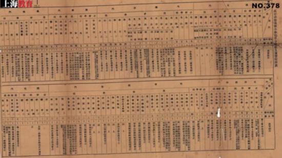 """清宣统己酉年十二月(1909年)编制的浦东中学""""高中 ... : 中学校2年生 数学 : 中学"""