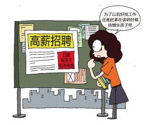 710官方网站 4